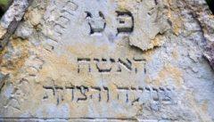 Jüdischer Grabstein: Die Schönheit der Vergänglichkeit